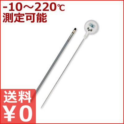 熱研 ソーラーデジタル温度計 SN-1200 測定温度-59~99℃