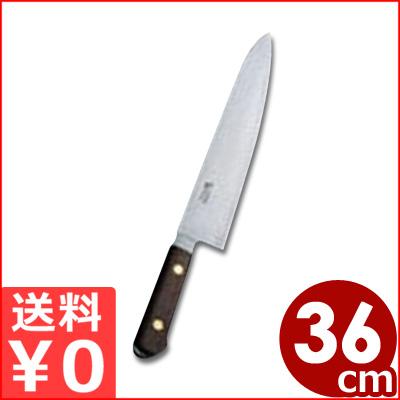 鳥松包丁 日本鋼包丁 牛刀 36cm ツバ付き