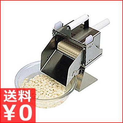 平野製作所 豆腐さいの目カッター TF-1 《メーカー取寄》/とうふ 調節可能