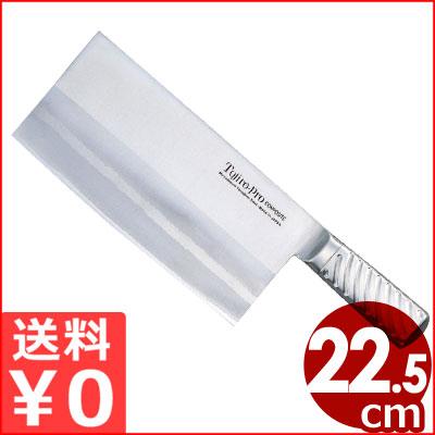 Tojiro-Pro 中華包丁(厚口)22.5cm F-632 F-632 DPコバルト合金鋼割込 藤次郎包丁 国産ステンレス包丁 メーカー取寄品, COLOR WARDROBE:ce1f671a --- sunward.msk.ru