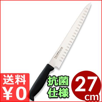 Tojiroカラー 筋引包丁サーモン 27cm ブラック 黒 F-264BK/藤次郎包丁 国産ステンレス包丁 メーカー取寄品