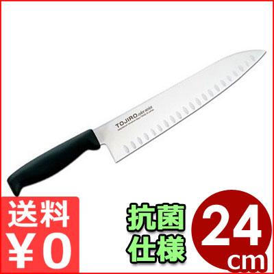 Tojiroカラー 牛刀 サーモン24cm ブラック 黒 F-267BK/藤次郎包丁 国産ステンレス包丁 メーカー取寄品