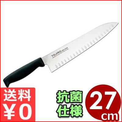 Tojiroカラー 牛刀 サーモン27cm ブラック 黒 F-268BK 藤次郎包丁 国産ステンレス包丁 メーカー取寄品
