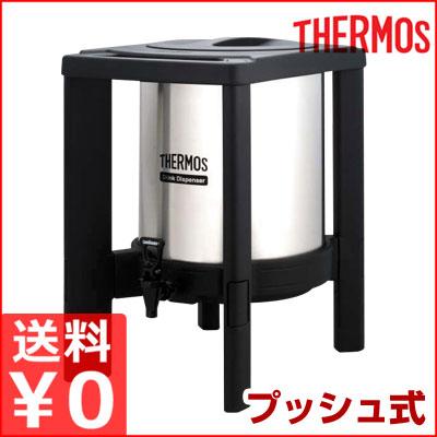 サーモス 高性能温冷ディスペンサー 18.5リットル JIJ-19P プッシュ式/ドリンクサーバー メーカー取寄品