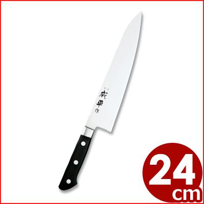成平#8000 牛刀 24cm FC44 モリブデン鋼口金付き包丁 メーカー取寄品
