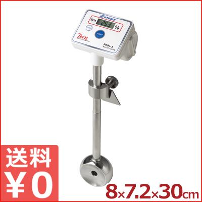 アタゴ 液浸濃度計 PAN-1 ショートタイプ ロッド長30cm No.3596 《メーカー取寄》 計測 測定 濃さ 料理 品質管理