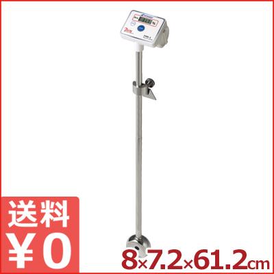 アタゴ 液浸濃度計 PAN-1 ロングタイプ ロッド長61cm No.3598 《メーカー取寄》/計測 測定 濃さ 料理 品質管理