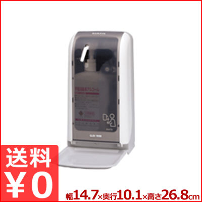 カートリッジ式 手指消毒・洗浄器具 東京サラヤ ノータッチ式ディスペンサー 1Lタイプ GUD-1000-PHJ 《メーカー取寄》 清潔 衛生 非接触 ケース