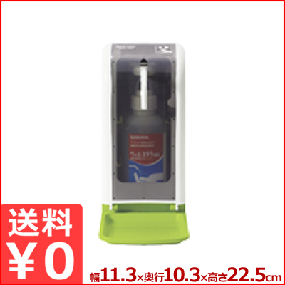 カートリッジ式 手指消毒・洗浄器具 東京サラヤ ノータッチ式ディスペンサー 500mlタイプ GUD-500-PHJ 《メーカー取寄》 清潔 衛生 非接触 ケース