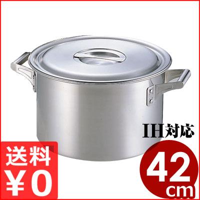ロイヤル CLADEX 半寸胴鍋(XMD)42cm 37リットル/業務用半寸胴 18-10ステンレス製 メーカー取寄品