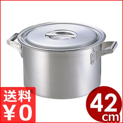 業務用厚底半寸胴鍋 42cm 38リットル/業務用半寸胴 スープ鍋