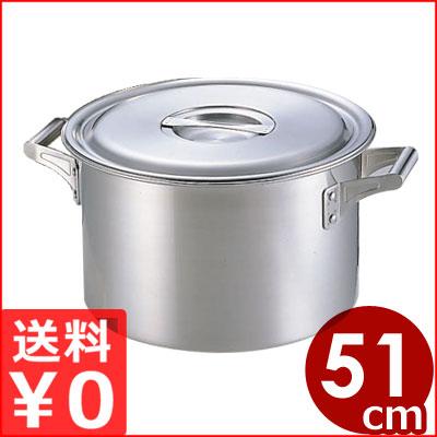 業務用厚底半寸胴鍋 51cm 60リットル 業務用半寸胴 スープ鍋 メーカー取寄品