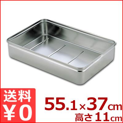 AG ステンレス番重(ばんじゅう) 蓋なし 大 深型 55×37×高さ11cm 18-8ステンレス製 《メーカー取寄》 バット 運搬容器 通い箱 通用箱 厨房用番重