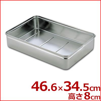 AG ステンレス番重(ばんじゅう) 蓋なし 中 浅型 46.6×34.5×高さ8cm 18-8ステンレス製 《メーカー取寄》 バット 運搬容器 通い箱 通用箱 厨房用番重