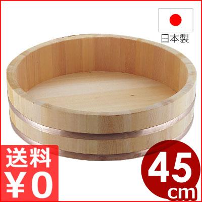 飯台 45cm サワラ材/木製寿司桶 酢飯桶
