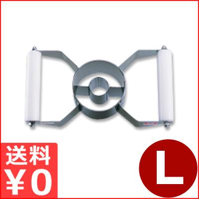 パインピーラーPC センターカットタイプ L 出来上がり径90mm/パインカッター パイン芯抜き メーカー取寄品