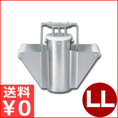 パインピーラーPW ワンタッチカットタイプ LL 出来上がり径95mm/パインカッター パイン芯抜き メーカー取寄品