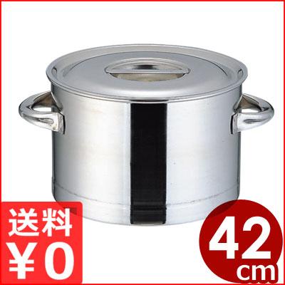 モリブデン厚底半寸胴鍋 42cm 38リットル/業務用半寸胴 スープ鍋