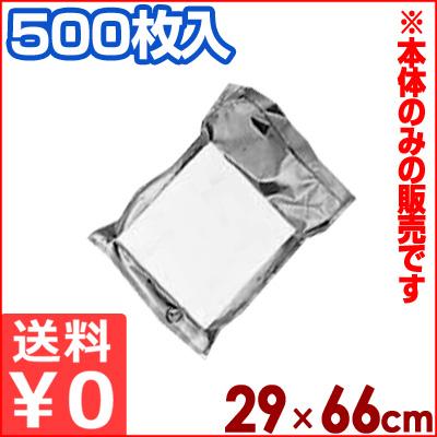 旭化成 卓上密封包装機専用袋 「飛竜」 29×66cm 500枚入り ナイロン・ポリエステル製 N-S3
