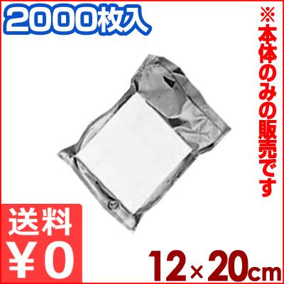 旭化成 卓上密封包装機専用袋 「飛竜」 12×20cm 2000枚入り Kナイロン・ポリエステル製 KN-201