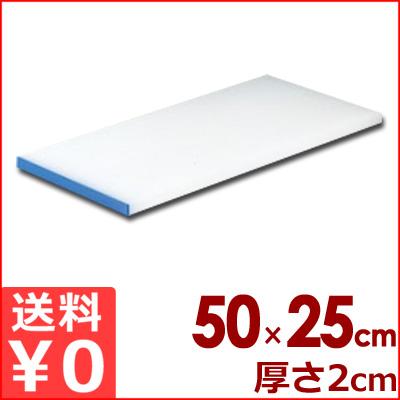 天領 プラスチックまな板 K1A 50×25cm×厚さ20mm ブルー カッティングボード カラー縁付