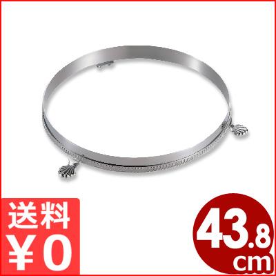 ステンレス円形ビュッフェスタンド 20インチ 43cm
