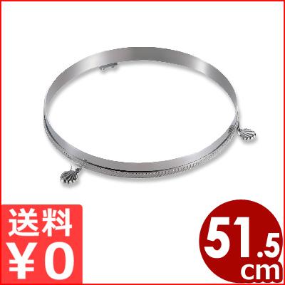 ステンレス円形ビュッフェスタンド 22インチ 51.5cm