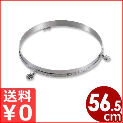 ステンレス円形ビュッフェスタンド 24インチ 56.5cm