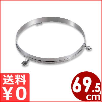 ステンレス円形ビュッフェスタンド 30インチ 69.5cm