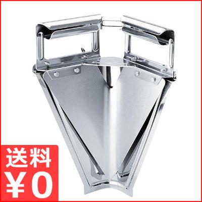 オールステンレスVカッターL型 角型缶用オープナー