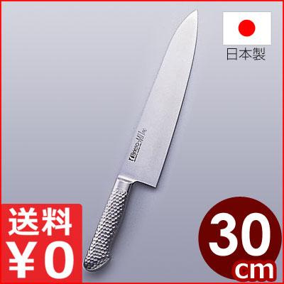 Brieto-M11PRO 牛刀 300mm/オールステンレス包丁 メーカー取寄品