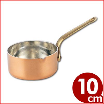 SW 銅 プチパン 口付き 10cm 本体のみ フタなし ミニ片手鍋 メーカー取寄品