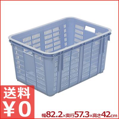 プラスチック製カゴ リス プラスケット 145L No.1500 82.2×57.3×深さ42cm ブルー/ざる バスケット 入れ物 容器 水切り コンテナ