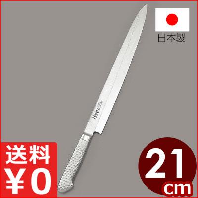 Brieto-M1123 刺身包丁 21cm/オールステンレス包丁 メーカー取寄品