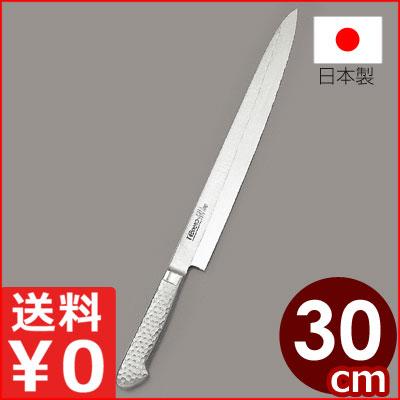 Brieto-M1135 刺身包丁 30cm オールステンレス包丁 メーカー取寄品