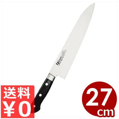Brieto-M9PRO 牛刀 27cm M903 《メーカー取寄》/金物の街・燕が生んだ逸品包丁 国産ステンレスナイフ