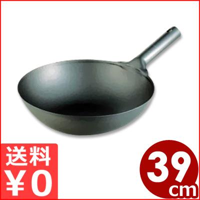 純チタン北京鍋 39cm 共柄 片手中華鍋 チャイナパン メーカー取寄品