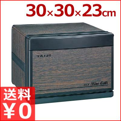 タイジ 電気タオル蒸し機 ホットキャビ HC-6M 木目/おしぼり機 メーカー取寄品
