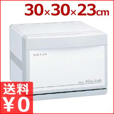 タイジ 電気タオル蒸し機 ホットキャビ HC-6 白/おしぼり機 メーカー取寄品