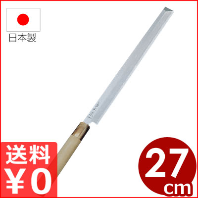 正本和庖刀 本霞・玉白鋼 タコ引刺身包丁 27cm/本職用和包丁 メーカー取寄品