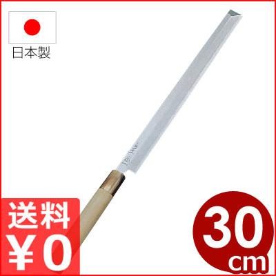 正本和庖刀 本霞・玉白鋼 タコ引刺身包丁 30cm 本職用和包丁 メーカー取寄品