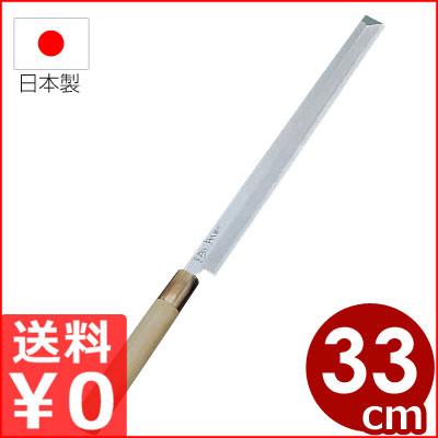 正本和庖刀 本霞・玉白鋼 タコ引刺身包丁 33cm/本職用和包丁 メーカー取寄品