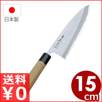 正本和庖刀 本霞・玉白鋼 出刃包丁 15cm/本職用和包丁 メーカー取寄品