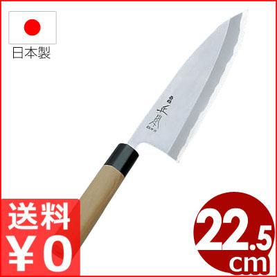 正本和庖刀 本霞・玉白鋼 出刃包丁 22.5cm/本職用和包丁 メーカー取寄品
