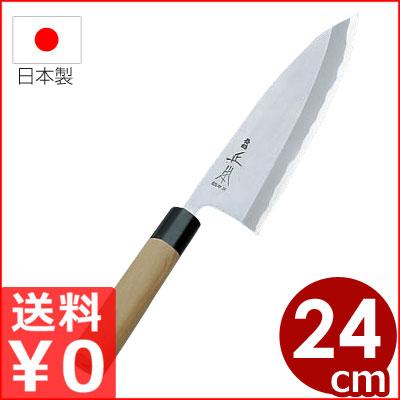 正本和庖刀 本霞・玉白鋼 出刃包丁 24cm/本職用和包丁 メーカー取寄品