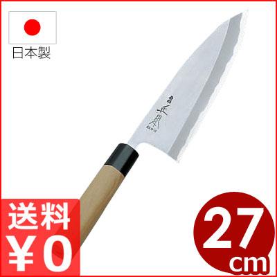 正本和庖刀 本霞・玉白鋼 出刃包丁 27cm/本職用和包丁 メーカー取寄品