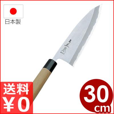正本和庖刀 本霞・玉白鋼 出刃包丁 30cm/本職用和包丁 メーカー取寄品