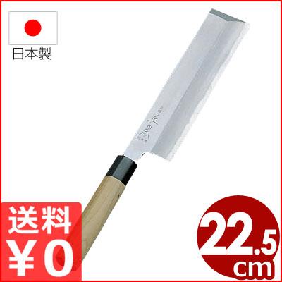 正本和庖刀 本霞・玉白鋼 東形薄刃包丁 22.5cm/本職用和包丁 メーカー取寄品