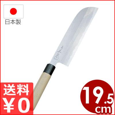 正本和庖刀 本霞・玉白鋼 鎌型薄刃包丁 19.5cm/本職用和包丁 メーカー取寄品