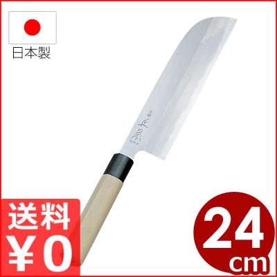 正本和庖刀 本霞・玉白鋼 鎌型薄刃包丁 24cm/本職用和包丁 メーカー取寄品